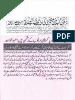 Aqeeda Khatm e Nubuwwat AND ISLAM-Pakistan-KAY-DUSHMAN 11367