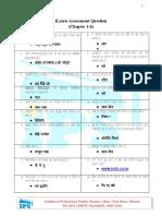 I learn pdf