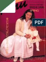 Amu 1995 - Bordado Sobre Tejido