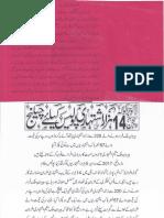Aqeeda Khatm e Nubuwwat AND ISLAM-Pakistan-KAY-DUSHMAN 11133