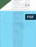 Aqeeda Khatm e Nubuwwat AND ISLAM-Pakistan-KAY-DUSHMAN 11140