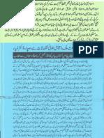 Aqeeda Khatm e Nubuwwat AND ISLAM-Pakistan-KAY-DUSHMAN 11148