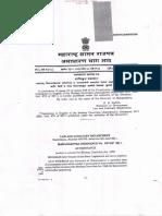 Ordinance No. XVI on Bombay Court-fees Act, 1959