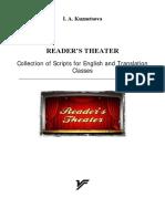 [Kollektiv_avtorov]_Teatr_chtecov__sbornik_materia(z-lib.org).pdf