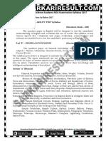 nda paper 2.pdf
