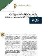 Shalom Ha Bait.pdf