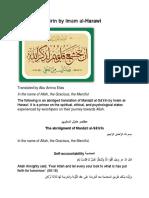 Manazil-al-Sairin-PDF.pdf