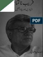 Faraib-e- Natamam by  Juma Khan Sufi