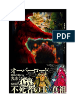Overlord v3.pdf