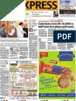 chandigarh epaper pdf practice