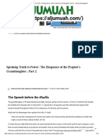 Speaking Truth to Power_ the Eloquence of the Prophet's Granddaughter _ Part 2 – AlJumuah Magazine
