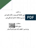 Mawadatul Qurba  by Ameer Kabeer Mir Syed Ali Hamadani(RA)