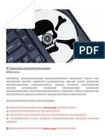 Software piracy in islamic perspective.docx
