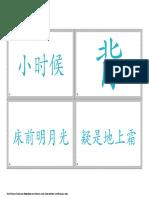 3l.pdf