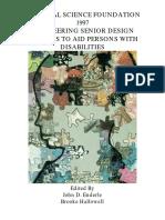 NSF 1997 Complete Book.pdf