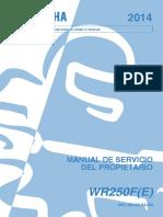YAHAMA WR250F(E).pdf