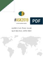 _SSD-YLC ASK 2019 Factsheet.pdf