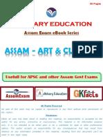 Assam- Art & Culture