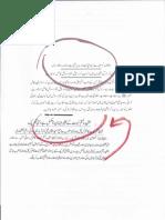 Aqeeda Khatm e Nubuwwat AND ISLAM-Pakistan-KAY-DUSHMAN 11179