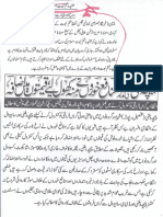 Aqeeda Khatm e Nubuwwat AND ISLAM-Pakistan-KAY-DUSHMAN 11180