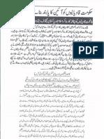 Aqeeda Khatm e Nubuwwat AND ISLAM-Pakistan-KAY-DUSHMAN 11183