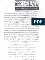 Aqeeda Khatm e Nubuwwat AND ISLAM-Pakistan-KAY-DUSHMAN 11184
