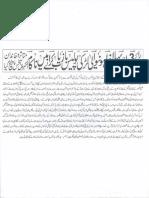 Aurat Par Tashadud |/Woman PunishmenT 11196