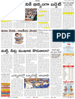 Budget Telugu.pdf