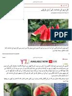 WATERMELLON.pdf
