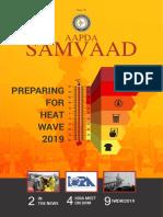 Aapda Samvaad_February, 2019