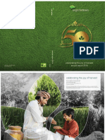 Engro Fertilizers Annual Report 2018