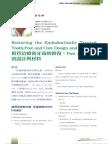 Restoring Endodontic