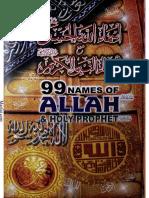 Ninnan'wey Asma Bari Taala [Arabic/Urdu/English]