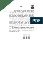 Jan Pahal Handbook 2018-19