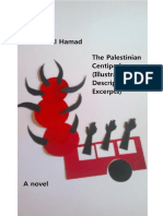 The Palestinian Centipede Illustrated Excerpts