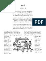 21-uday-sabari.pdf