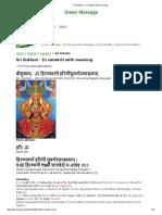 Sri Suktam - In Sanskrit With Meaning