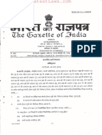 Companies (Share Capital and Debentures) Amendment Rules, 2015