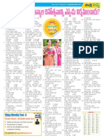 Chittoor District 04-03-2019 Page 1