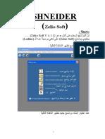 SHNEIDER.pdf