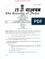 Fiscal Responsibility and Budget Management (Amendment) Rules, -2012