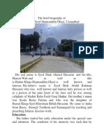 The brief biography of   Hazrat Syed Shamsuddin Ghazi Usmanbad