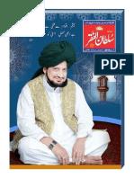 Mahnama Sultan Ul Faqr February 2019
