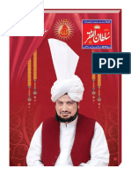 Mahnama Sultan Ul Faqr March 2019