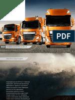DAF Model Range Brochure RU