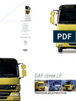 Daf Brochure Lf Ru Int