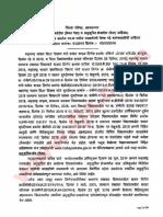 Ahmednagar Detailed Advt
