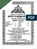 Vaakkiya Panchaankam 1982-1991.pdf