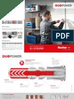 Folder Bucha Duopower