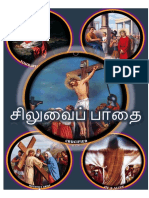 Stations of the Cross - Version 16 - Tamil
